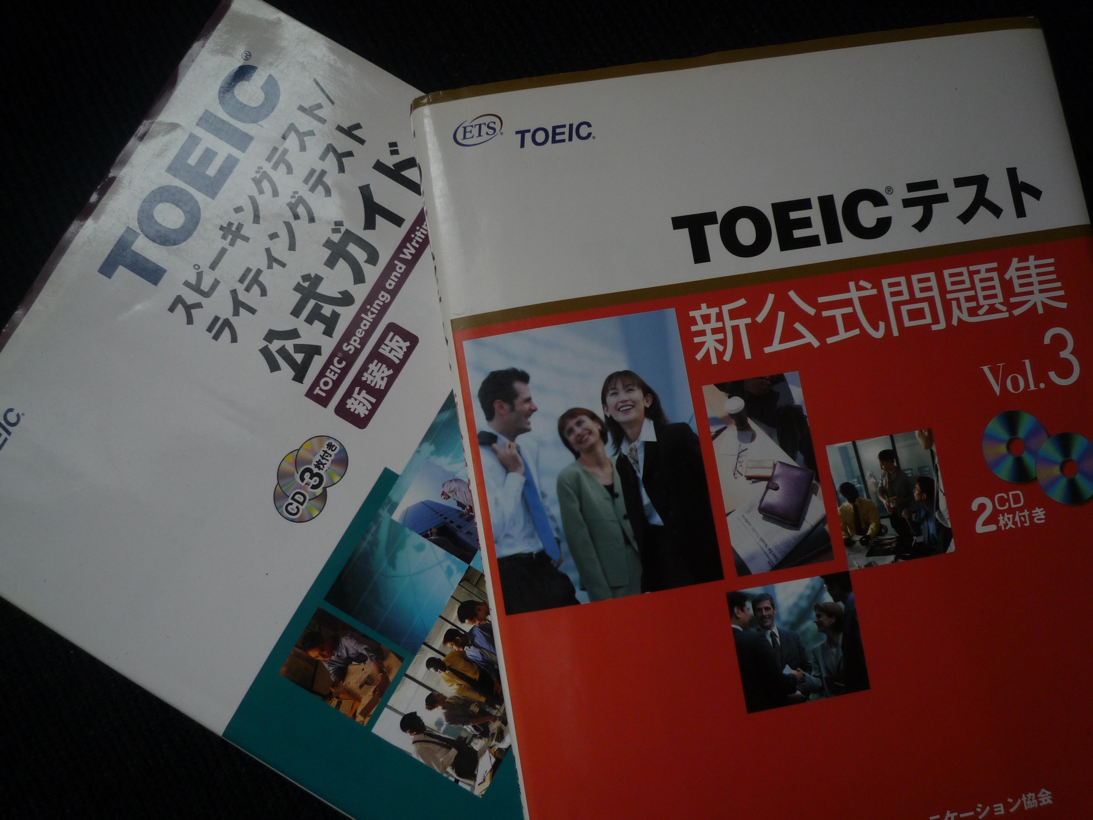 英語力を測る基準としてのTOEICの良さ 実力で受ける or フィリピン留学の準備として①