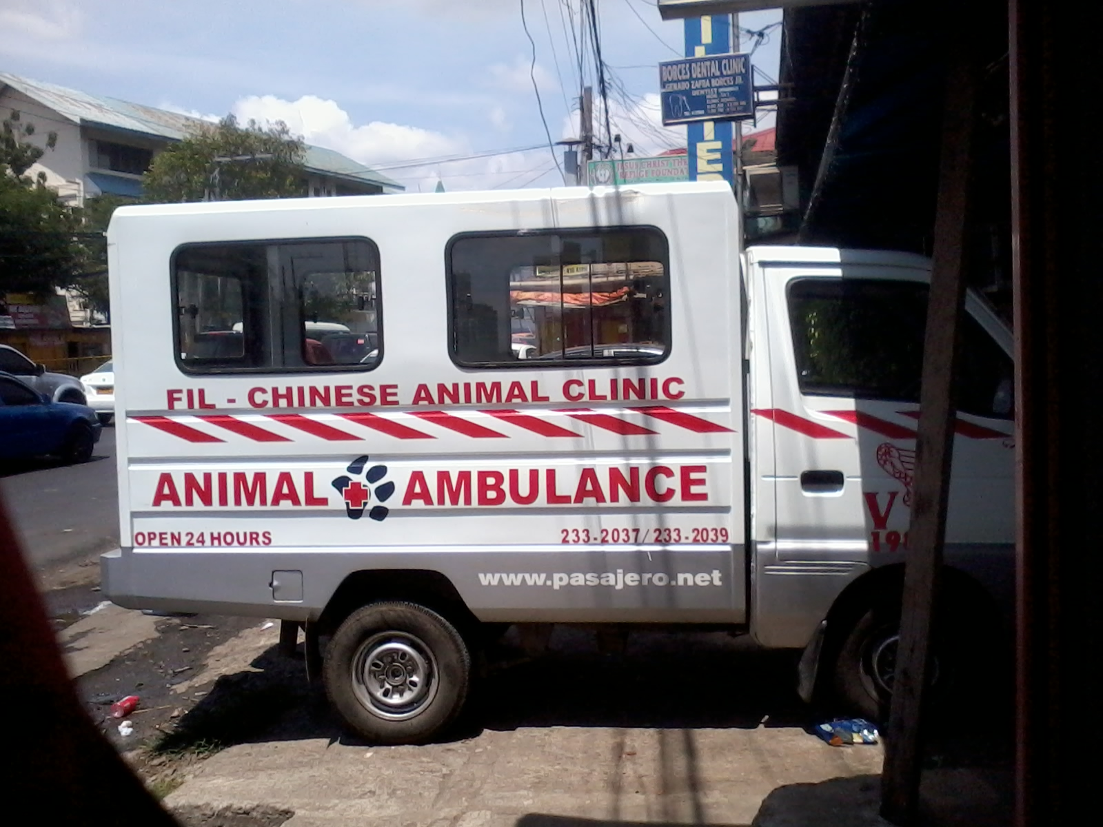 動物の救急車