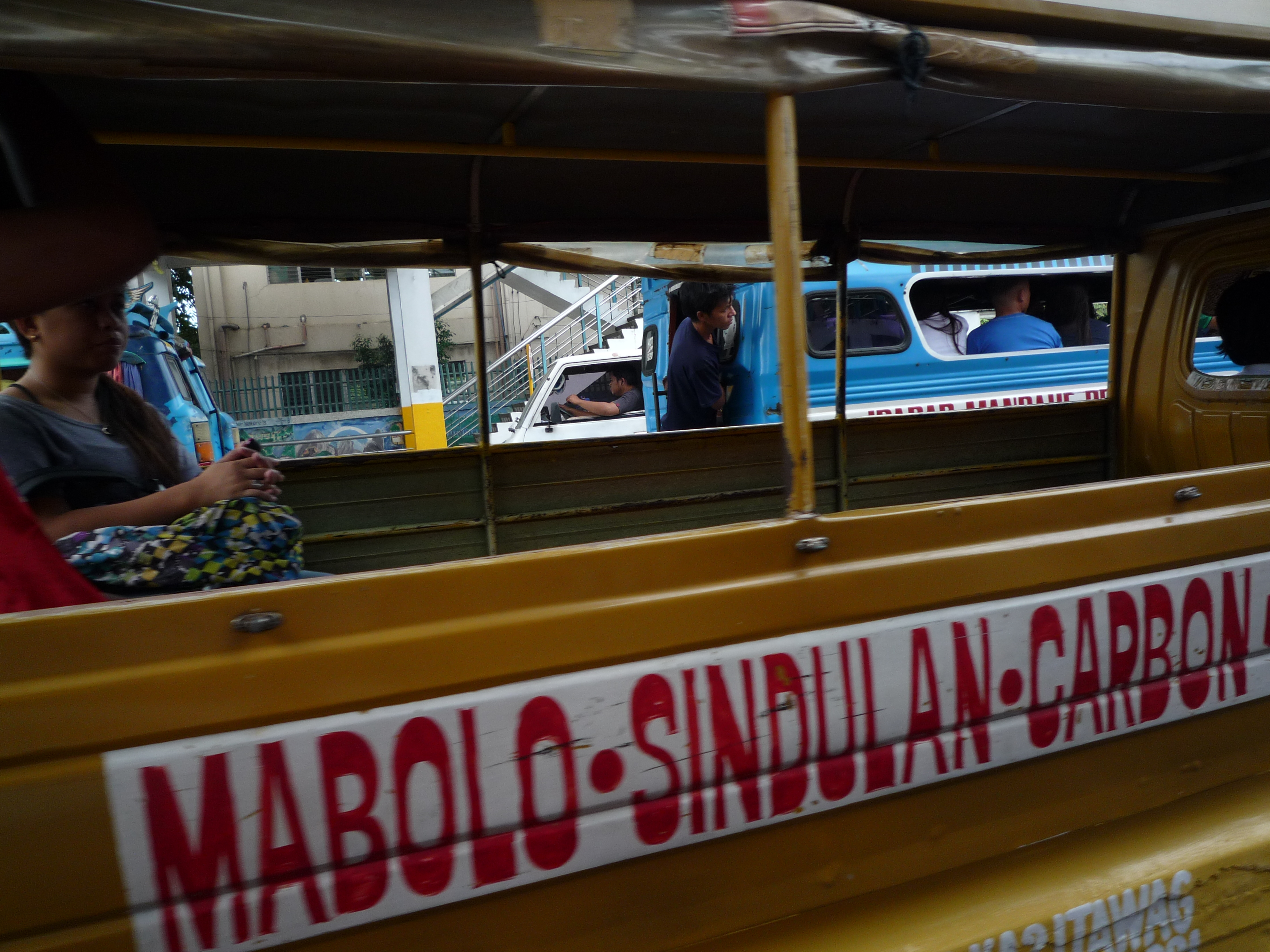 フィリピンの公立学校の教師【番外】 先生と親の影響