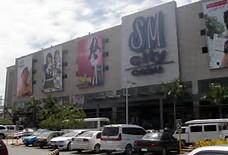 フィリピンの巨大モールSMの創業者「ヘンリー・シー」の有名なエピソード