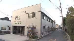 フィリピン人が大阪の介護施設を集団提訴へ