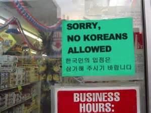 フィリピン人の「Korean Go Home」に韓国人男性がショック
