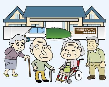 「10年後45万人が介護難民」と言われているにも関わらず、日本で介護業者の倒産が過去最悪のペース