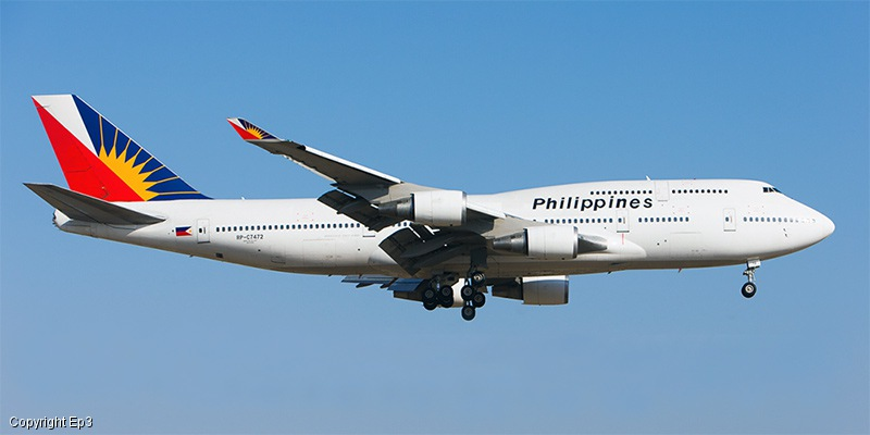 お仕事の方はご注意!? フィリピン航空が11月16日から20日までで日本線24本欠航